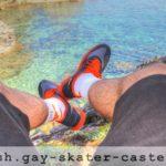 Gay Sneaker Fetish